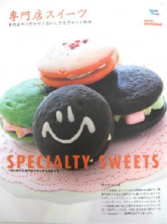 SPECIALTY SWEETS
